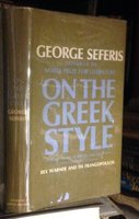 ON THE GREEK STYLE. Selected Essays in Poetry and Hellenism. Translated by Rex Warner and Th. D. Frangopoulos. With an Introduction by Rex Warner by SEFERIS, George