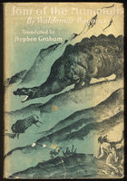 SONS OF THE MAMMOTH. Translated from the Russian by Stephen Graham by BOGORAS, Waldemar (1865-1936)