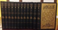 THE BOOK OF THE THOUSAND NIGHTS AND A NIGHT. Translated from the Arabic by Captain Sir R.F. Burton. Reprinted from the original edition and edited by... (12 volume set) by SMITHERS, Leonard C., editor (Sir Richard F. Burton)