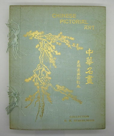 Chinese Pictorial Art by TREHLNEEK, E.A.