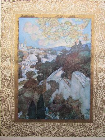 Rubáiyát of Omar Kháyyám by FITZGERALD, Edward