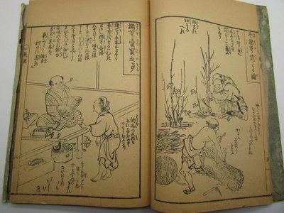 Kamisuki Choho-ki - Bequemstes Handbuch zur Papierherstellung by KUNIHIGASHI, Iibei