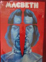 Hungarian Cinema poster for Roman Polankski's Macbeth by TIBOR, Helenyi