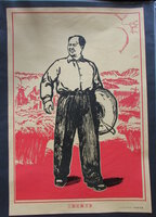 Original Chinese Cultural Revolution Era Poster: 'Long Live the Three Red Flags'. by [ANON]