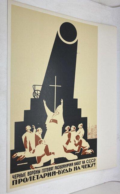 Soviet Political Posters by PAVLOV, G.