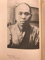 A Gentleman in Prison. by ISHII, Tokichi