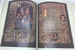 Another image of The Book of Hours. With An Historical Survey and Commentary by HARTHAN, John