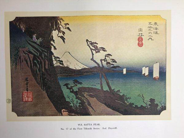 The Colour-Prints of Hiroshige by STRANGE, Edward F.