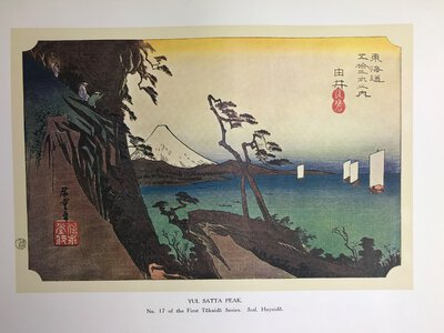 The Colour-Prints of Hiroshige by STRANGE, Edward F.