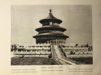 Picturesque China. by BOERSCHMANN, Ernst