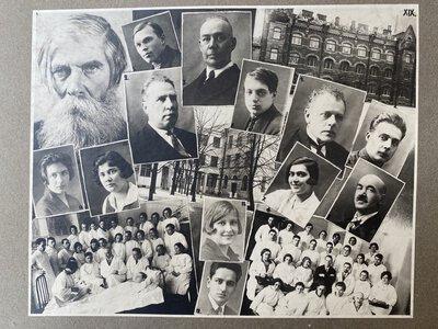 XXX. vypusk wratschei 1-go Leningradskogo Medizinskogo Instituta by [ANON]