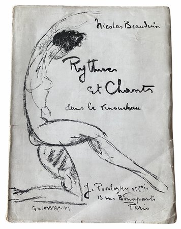 Rythmes et Chants Dans le Renouveau by BEAUDUIN, Nicolas