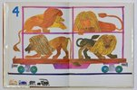 Another image of 1,2,3 TO THE ZOO. by CARLE, Eric.