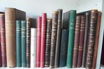 Another image of A COLLECTION OF BOOKS FROM A PRIVATE COLLECTION. by [VENEREOLOGY.]