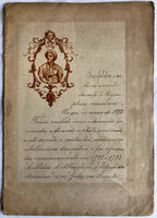[DROP HEAD TITLE.] SENEFELDER O SUBLIME INVENTOR DO ARTE LITHOGRAPHICA, by [PRINTING HISTORY - LITHOGRAPHY.]