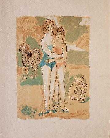 Images de l'amour. Lithographies originales de Vertès. by AYMÉ, Marcel. Marcel VERTÈS, illustrator.