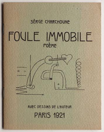 Foule immobile. Poème. Avec dessins de l'auteur. by CHARCHOUNE, Sèrge.