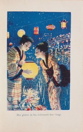 La Cité des sourires. Roman japonais. by VAUDÈRE, Jane de la.
