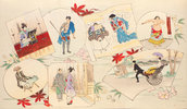 Another image of Sketches of Tokyo Life. by INOUYE, Jukichi.