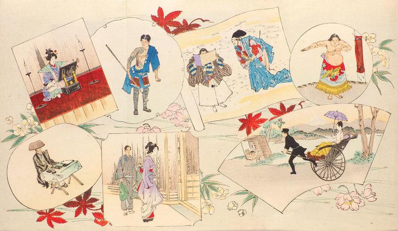 Sketches of Tokyo Life. by INOUYE, Jukichi.
