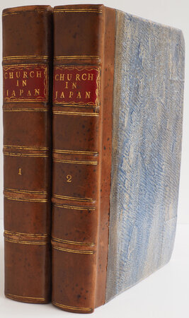 The History of the Church of Japan. Written originally in French by Monsieur L'Abbe de T. And now translated into English. By N. N. by [CRASSET, Jean].