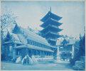 Another image of Les Merveilles et les originalités architecturales a l'Exposition 1900. by [LÉVY, Albert].