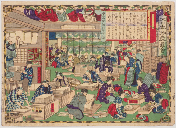 大日本物産圖會 東京錦繪製造之図 [Dai Nihon Bussan Zue: Tōkyo Nishiki-e Seizō no Zu, 'Pictorial Record of Japanese Products: Making Nishiki-e in Tokyo']. by (JAPANESE PRINTING). [UTAGAWA, Hiroshige III].