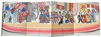 Vive Le Cirque. Phenomene, Acrobates, Clowns & Fauves. by SERGE, [Maurice Feudeierle].