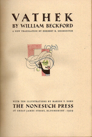 Vathek. by NONESUCH PRESS. BECKFORD, William.