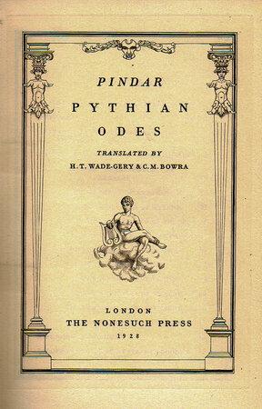 Pythian Odes. by NONESUCH PRESS. PINDAR. GOODEN, Stephen.