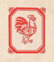 Euphormio's Satyricon. by GOLDEN COCKEREL PRESS. BARCLAY, John. HARRIS, Derrick.