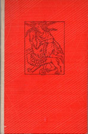 The Acts of Samson, Judges xiii-xvi. by ANVIL PRESS. HAMMER, Victor. KREDEL, Fritz.