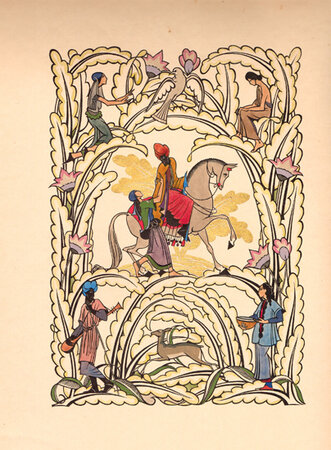 The Celebrated Romance of the Stealing of the Mare. by GREGYNOG PRESS. BLUNT, William Scawen & Lady Anne.