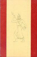 Gilgamesh, King of Erech. by GOLDEN COCKEREL PRESS. BRABY, Dorothea.LUCAS, F.L.