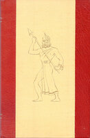 Gilgamesh, King of Erech. by GOLDEN COCKEREL PRESS. BRABY, Dorothea.LUCAS, F.L.