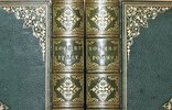 Another image of Italy. (Bound uniformly with) Poems. by ROGERS, Samuel