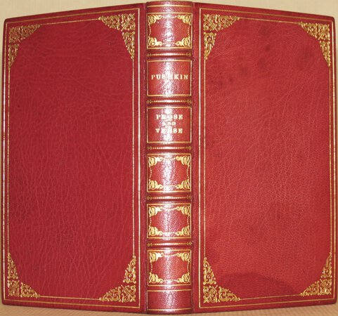 The Prose Tales of Alexander Poushkin. by POUSHKIN (PUSHKIN), Alexander.