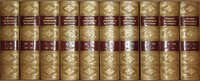 The General Biographical Dictionary: Containing an Historical and Critical Account of the Lives and Writings of the Most Eminent Persons in Every Nation; Particularly the British and Irish. by CHALMERS, Alexander (Editor)