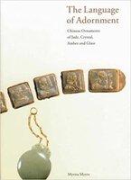 The Language of Adornment by SALVIATI Fillipo