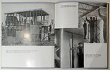 Another image of From Experiment to Achievement by [COVENTRY EXPERIMENTAL HOUSES]