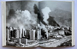 Another image of Beirut: A City in Crisis by McCULLIN, Don.