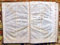 1683 JACOB BEN ISAAC ZAHALON Medical Works SEFER OTZAR HA-HAYYIM Hebrew Text 1st by JACOB BEN ISAAC ZAHALON