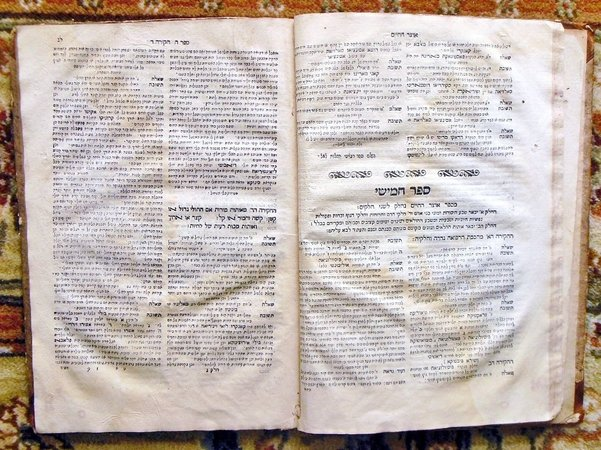 1683 JACOB BEN ISAAC ZAHALON Medical Works SEFER OTZAR HA-HAYYIM Hebrew Text 1st by JACOB BEN ISAAC ZAHALON
