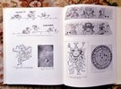 Another image of 1969 George Kubler CLASSIC MAYA ICONOGRAPHY w/ 48 Pages of ILLUSTRATIONS First Edition by George Kubler