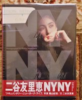 1991 KISHIN SHINOYAMA PHOTOGRAPHS of JAPANESE ACTRESS NITANI YURIE in NEW YORK by Kishin SHINOYAMA, Nitani YURIE