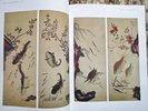 Another image of 2001 VOYAGE TO THE WORLD OF KOREAN EMBROIDERY by Ho Tong-hwa SIGNED & INSCRIBED 1st Edition in Folding Case - 168 Color Plates by Ho Tong-hwa, Huh Dong-hwa, Ho Dong-hwa