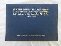 YUYU YANG (aka YANG YING-FENG) TAIWAN SCULPTOR Biographical Articles 1952-1988 by Yuyu Yang, et al.