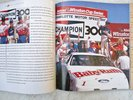 Another image of EVERNHAM Racer Innovator Leader **SIGNED & INSCRIBED COLLECTOR'S EDITION #68 of 500** NASCAR MOTORSPORTS by Ray Evernham