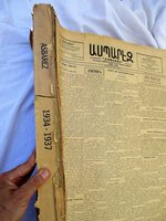 1934-1937 ASBAREZ ARMENIAN NEWSPAPER 200 ISSUES 4 YEARS PUBLISHED IN FRESNO, California