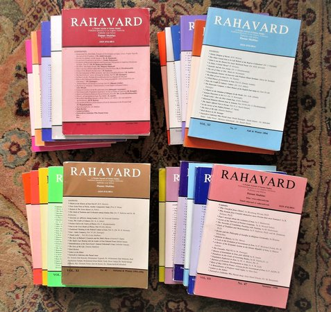 23 ISSUES of RAHAVARD : PERSIAN JOURNAL of IRANIAN STUDIES 1992-2002 by Hassan Shahbaz, et al